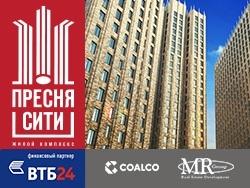 ЖК бизнес-класса «Пресня Сити». ЦАО Coalco. MR Group. Группа ВТБ